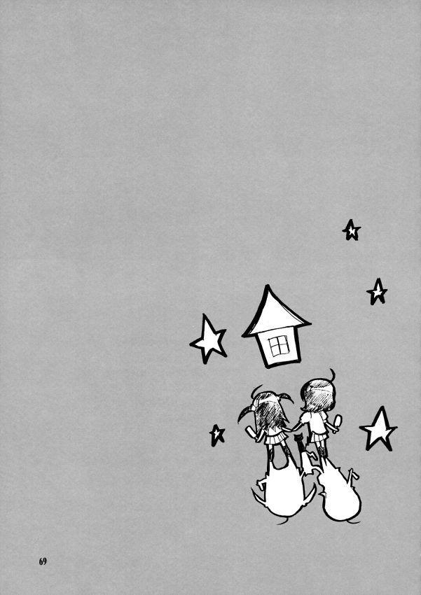 School Rumble - Pepper Box 67