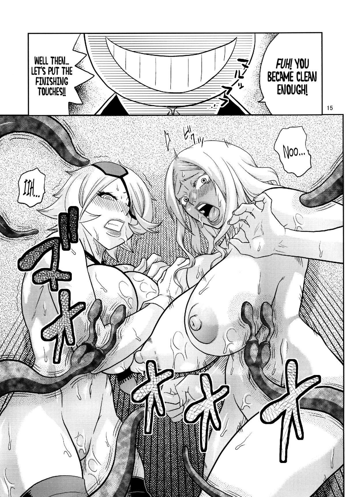 Kiru × Koro 16