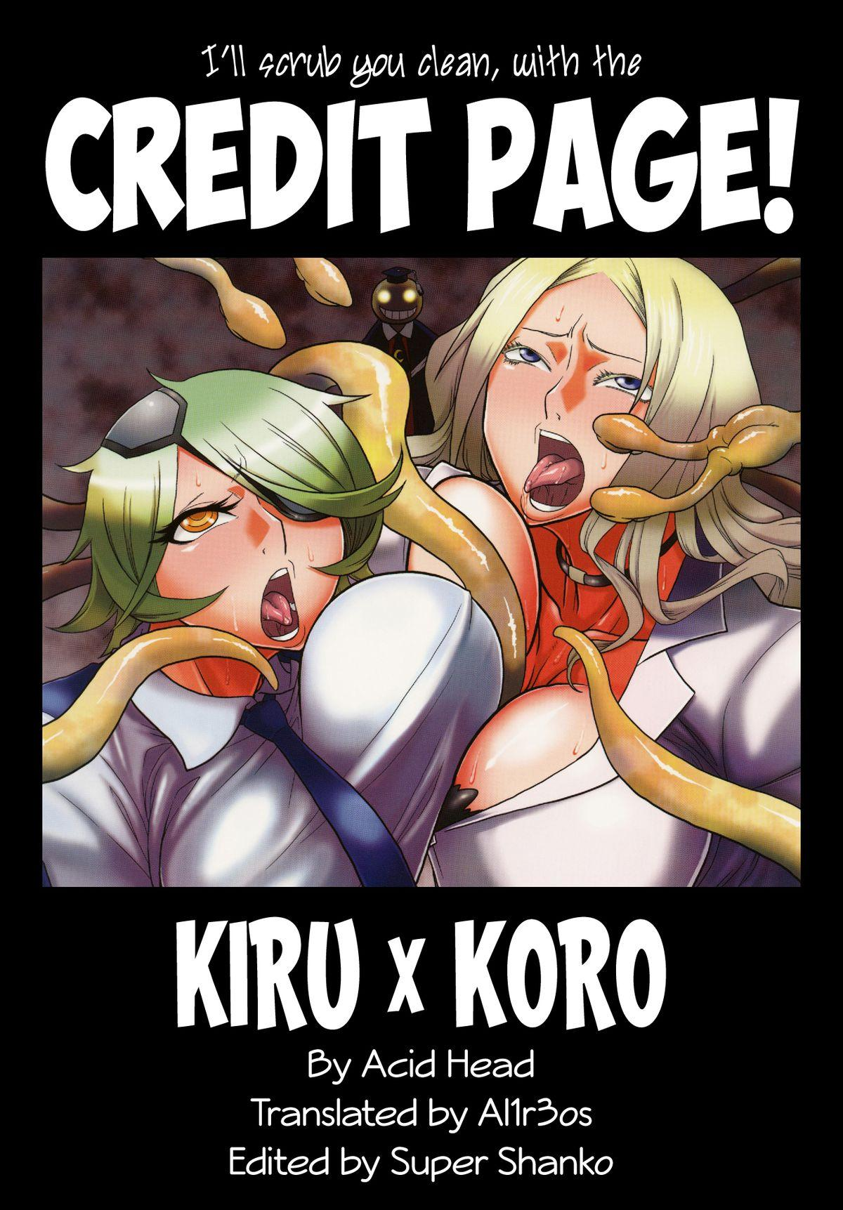 Kiru × Koro 24