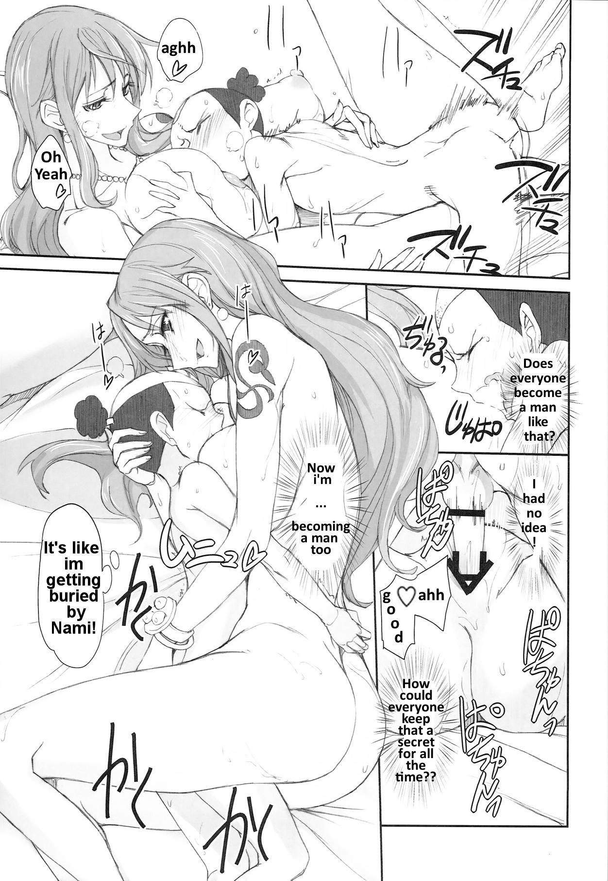 Grandline Chronicle 3 Momo☆Momo 12