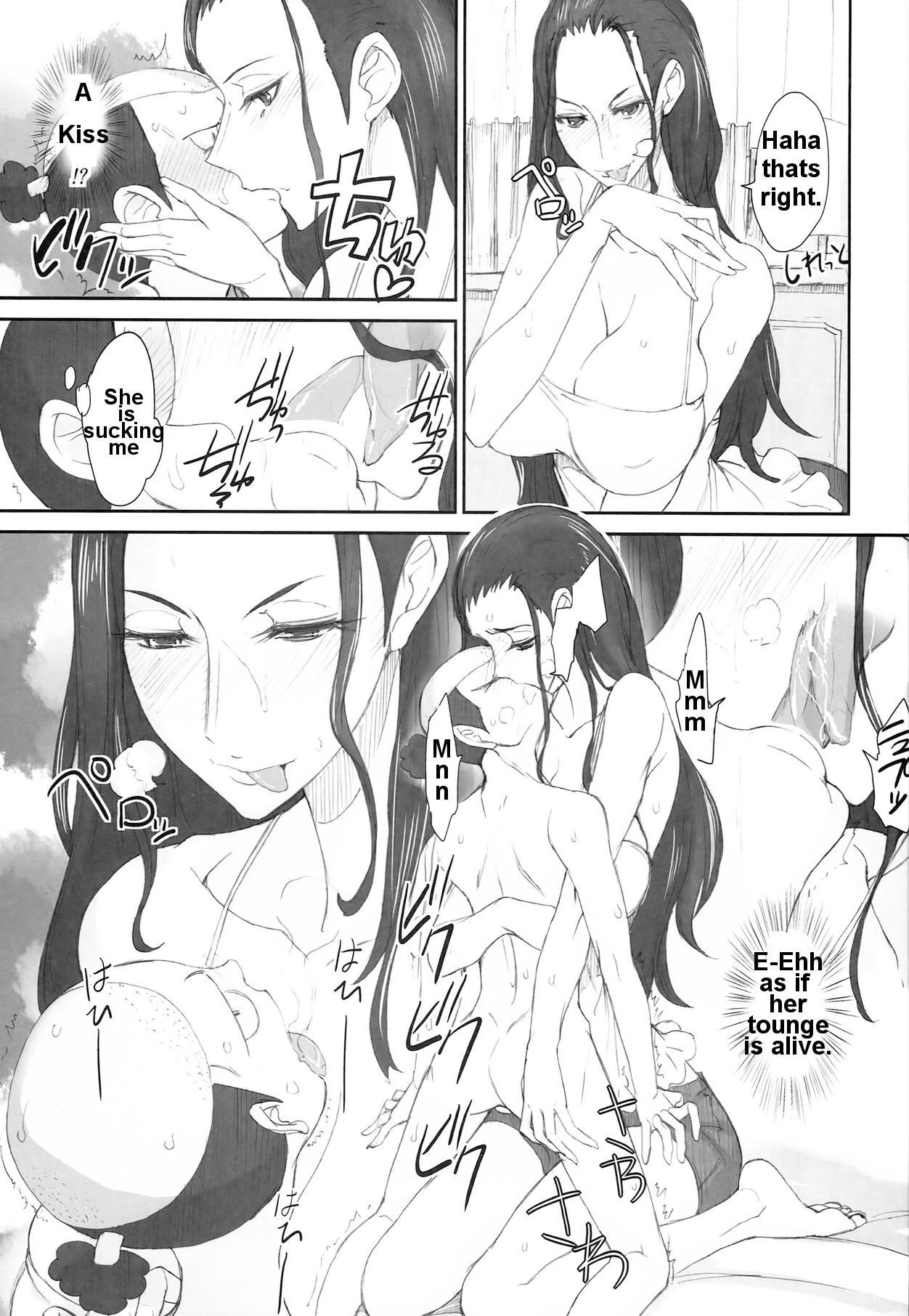 Grandline Chronicle 3 Momo☆Momo 16