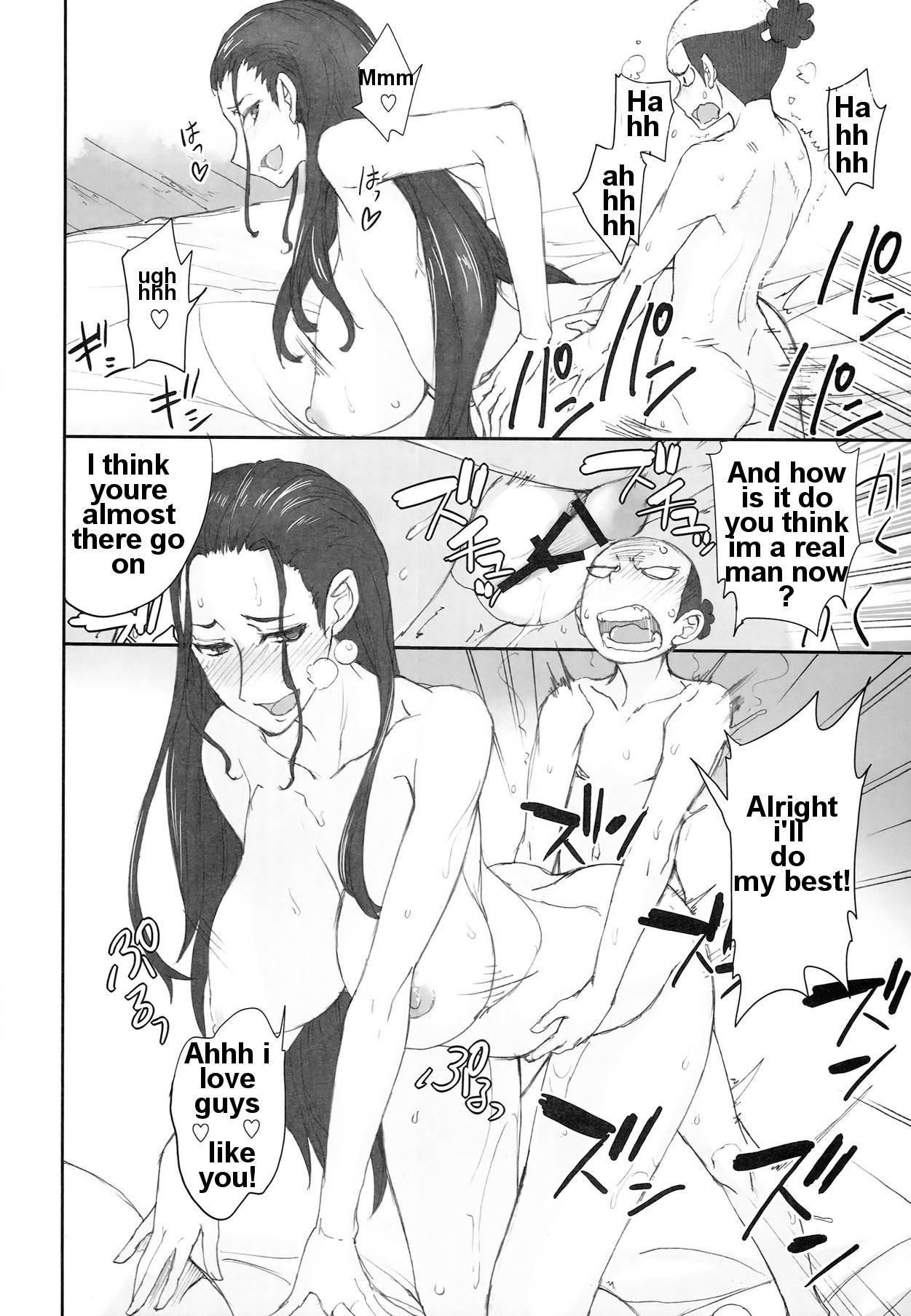 Grandline Chronicle 3 Momo☆Momo 19