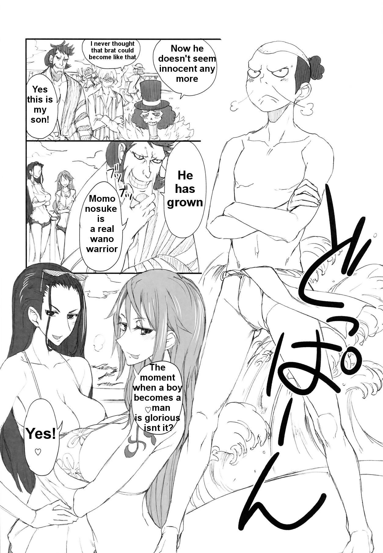 Grandline Chronicle 3 Momo☆Momo 23