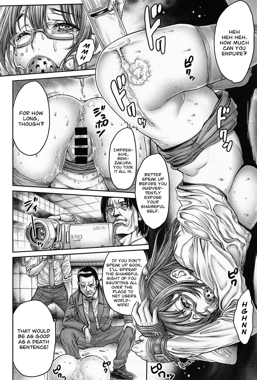 Onna Spy Goumon Zecchou!!   Female Spy ★ A Climactic Torture! 11