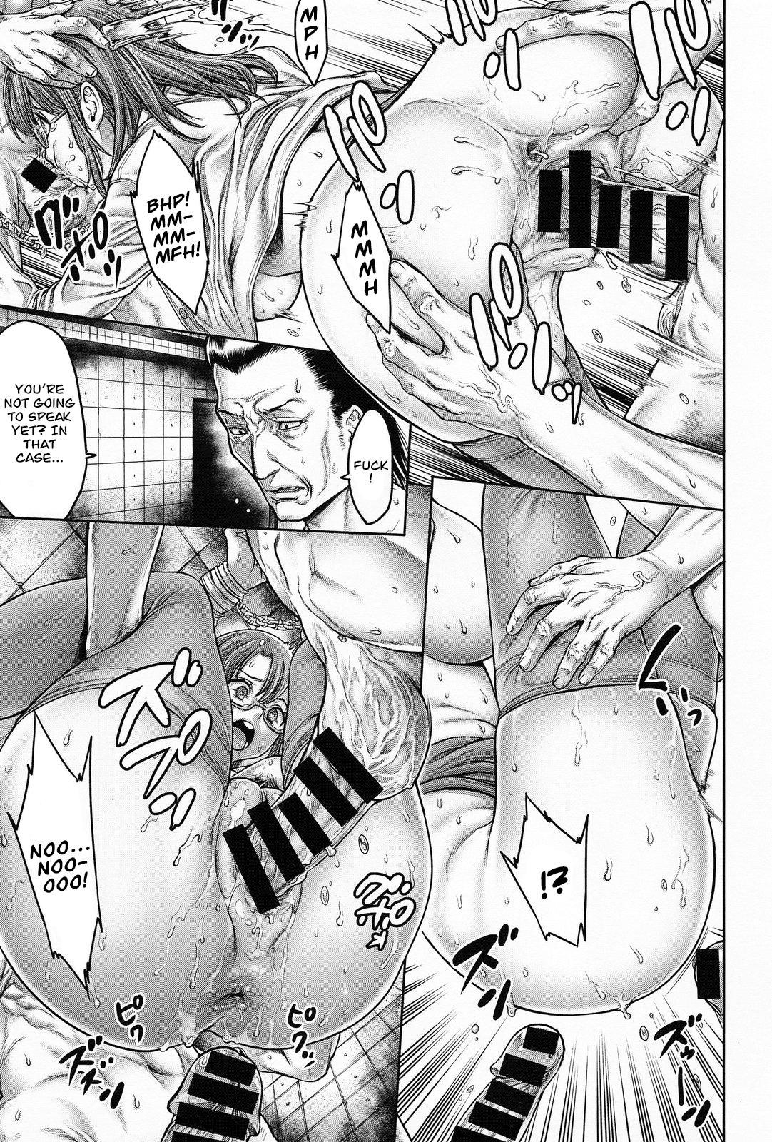 Onna Spy Goumon Zecchou!!   Female Spy ★ A Climactic Torture! 16