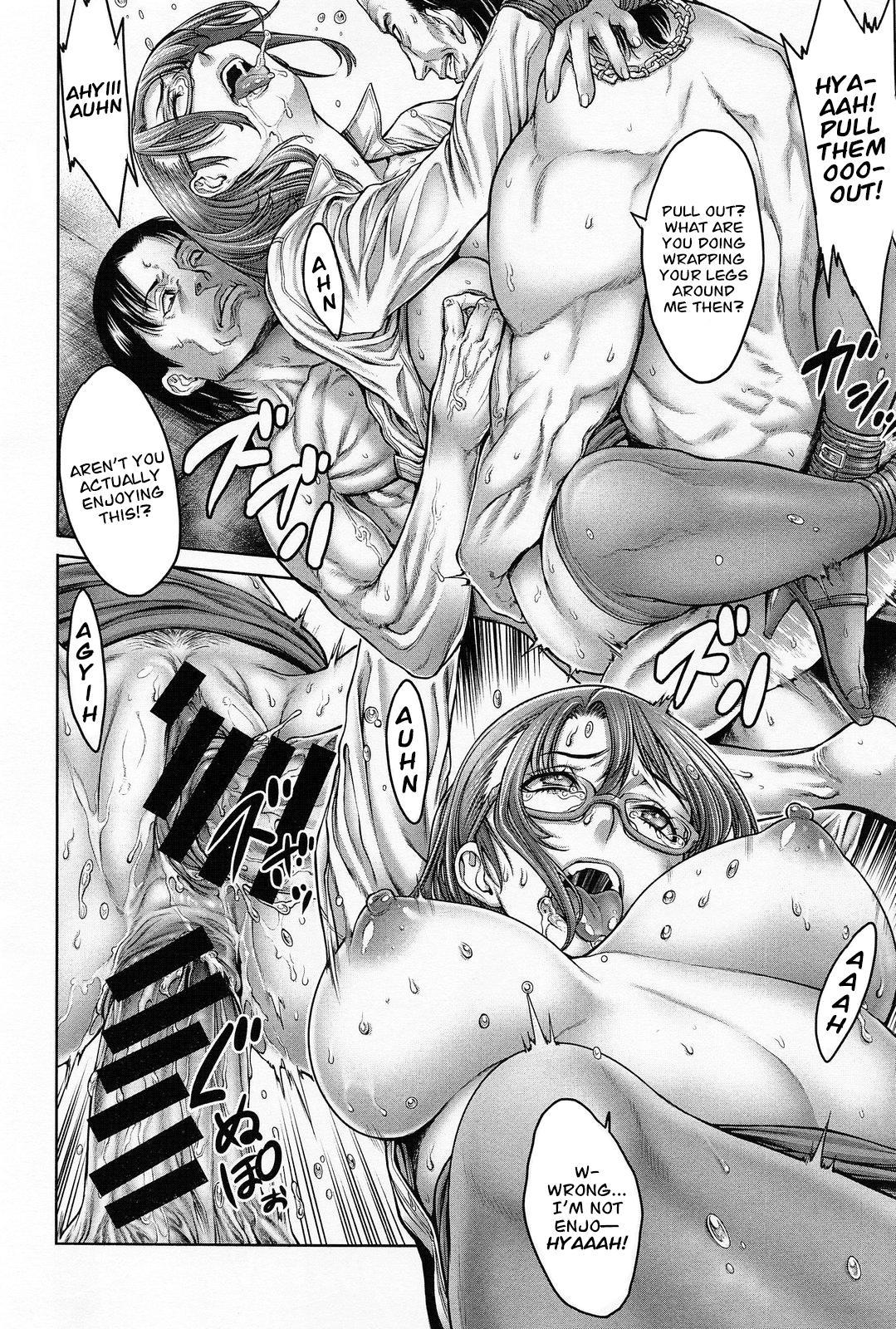 Onna Spy Goumon Zecchou!!   Female Spy ★ A Climactic Torture! 19