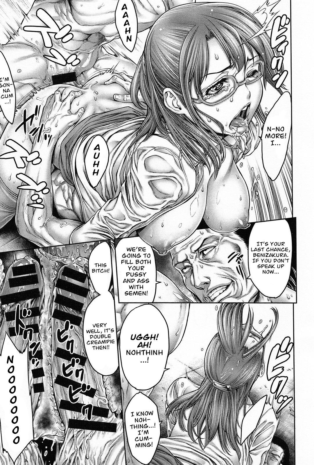Onna Spy Goumon Zecchou!!   Female Spy ★ A Climactic Torture! 20
