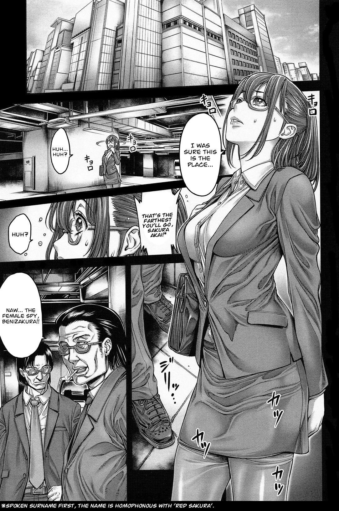 Onna Spy Goumon Zecchou!!   Female Spy ★ A Climactic Torture! 4