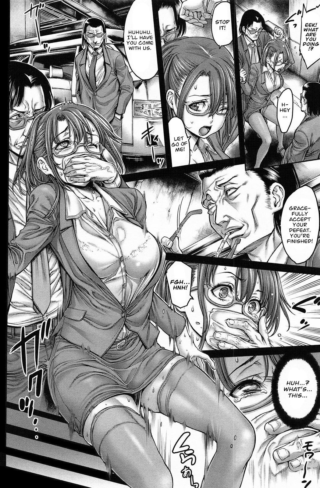 Onna Spy Goumon Zecchou!!   Female Spy ★ A Climactic Torture! 5