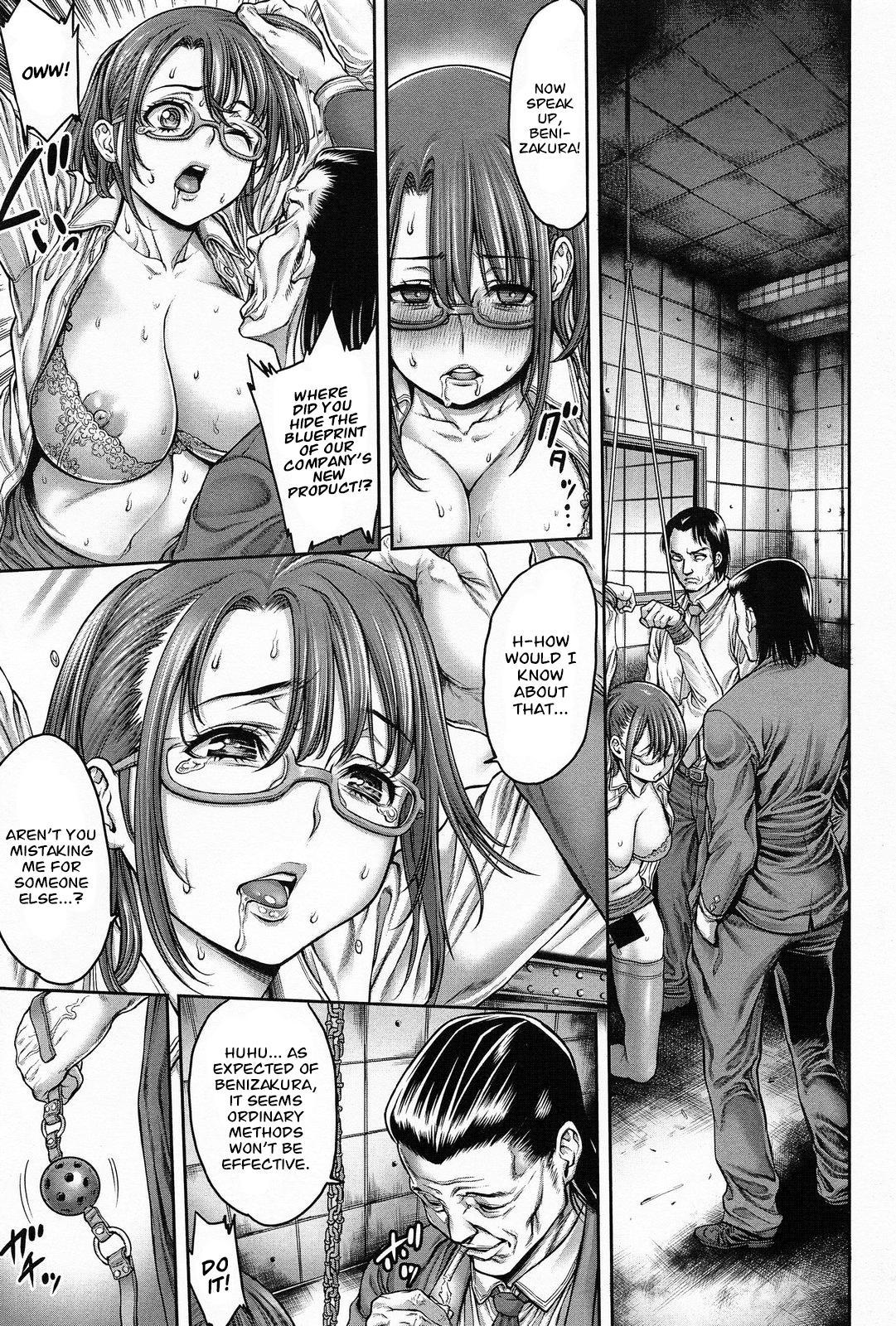 Onna Spy Goumon Zecchou!!   Female Spy ★ A Climactic Torture! 6