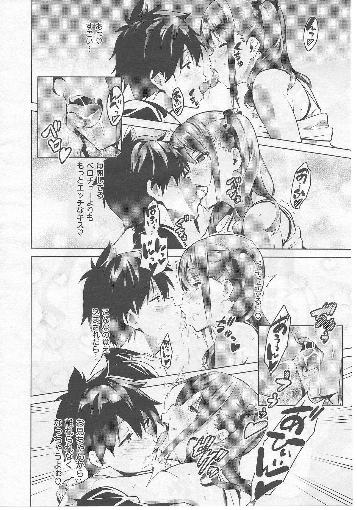 [Takeda Hiromitsu] Sister Breeder ~Oomiya-ke (Ane) no Nayami Goto~ Ch. 1-2 45