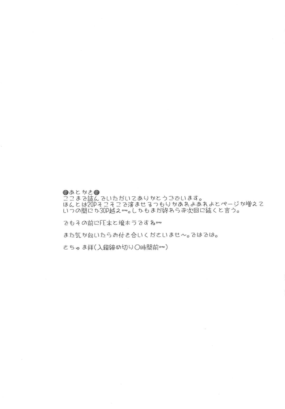 FanFanBox 31 32