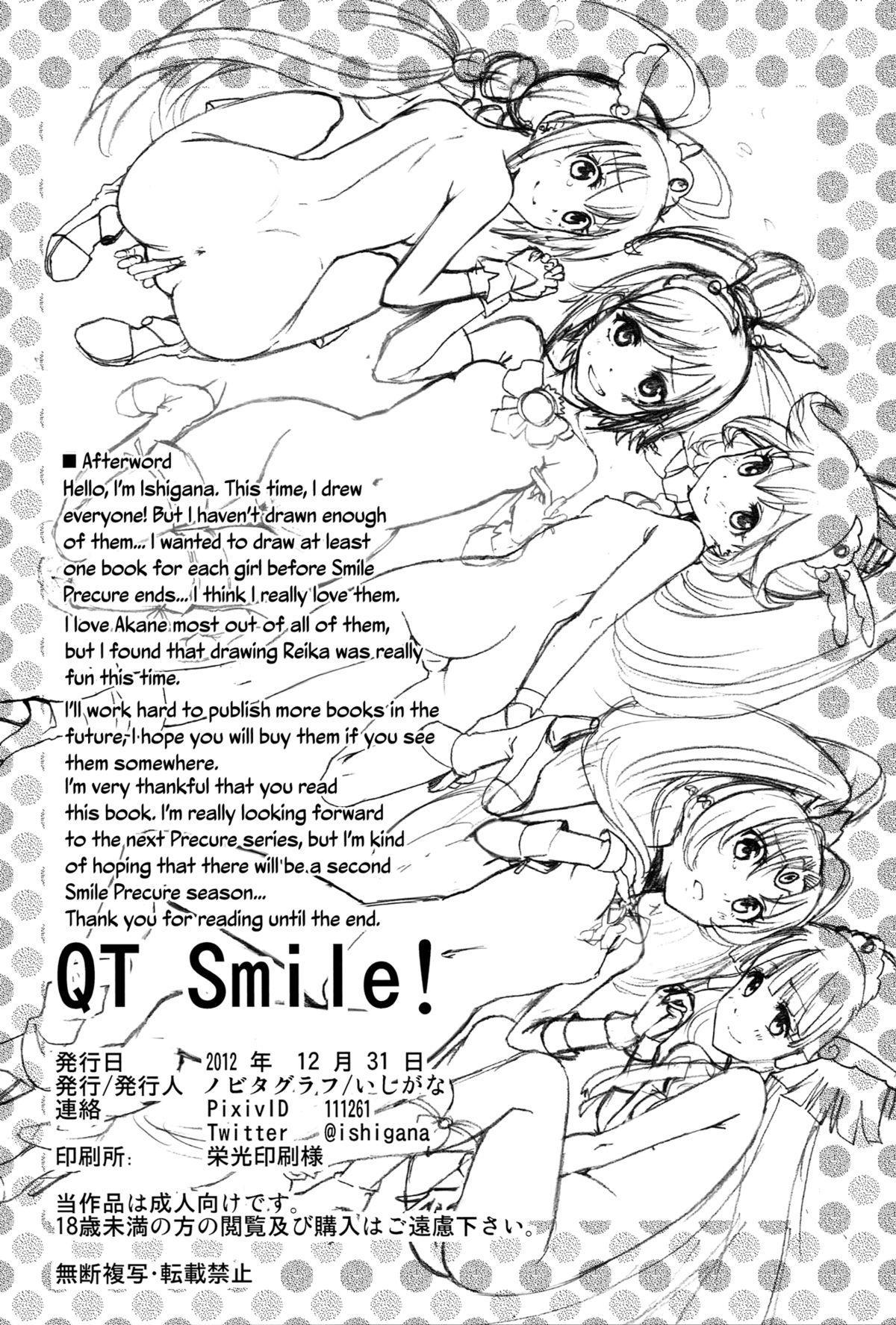 QT Smile! 33