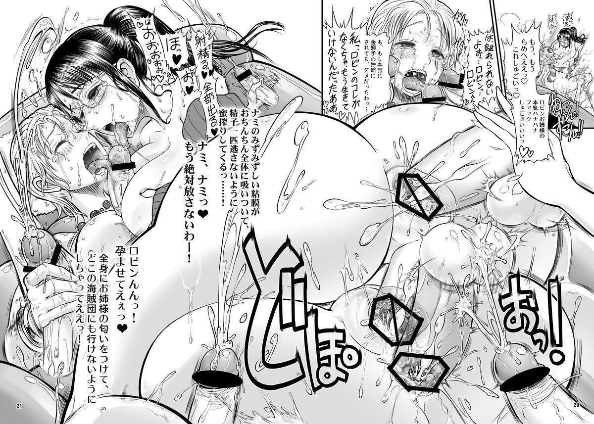 Midarezaki Joshuu Kaizoku 2 13