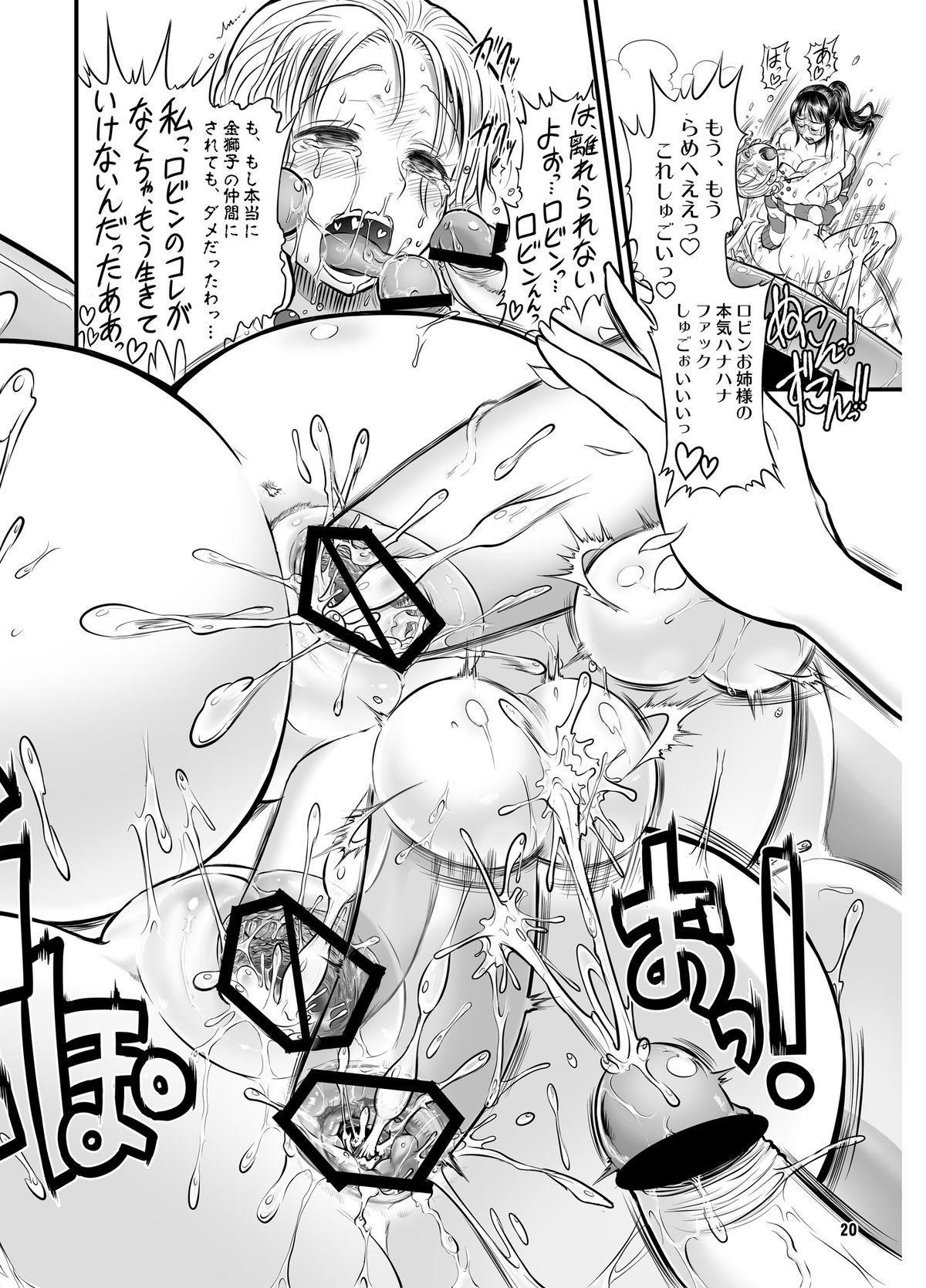 Midarezaki Joshuu Kaizoku 2 19