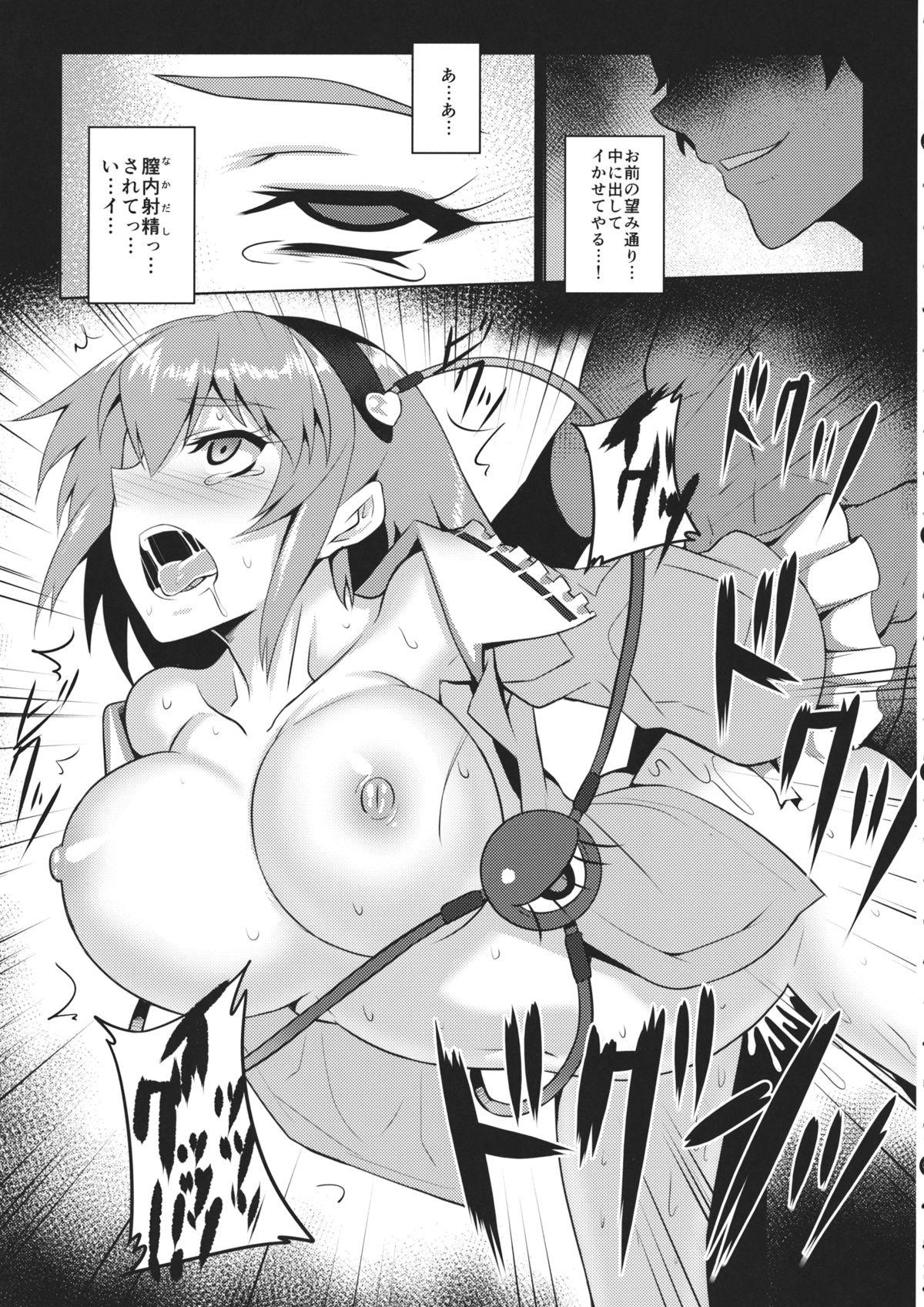 Jigoku de Hana o Sakasemashou 17
