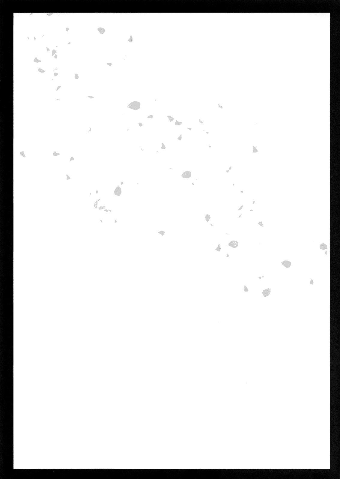 Sekai de ichiban no…   The World's Strongest… 4