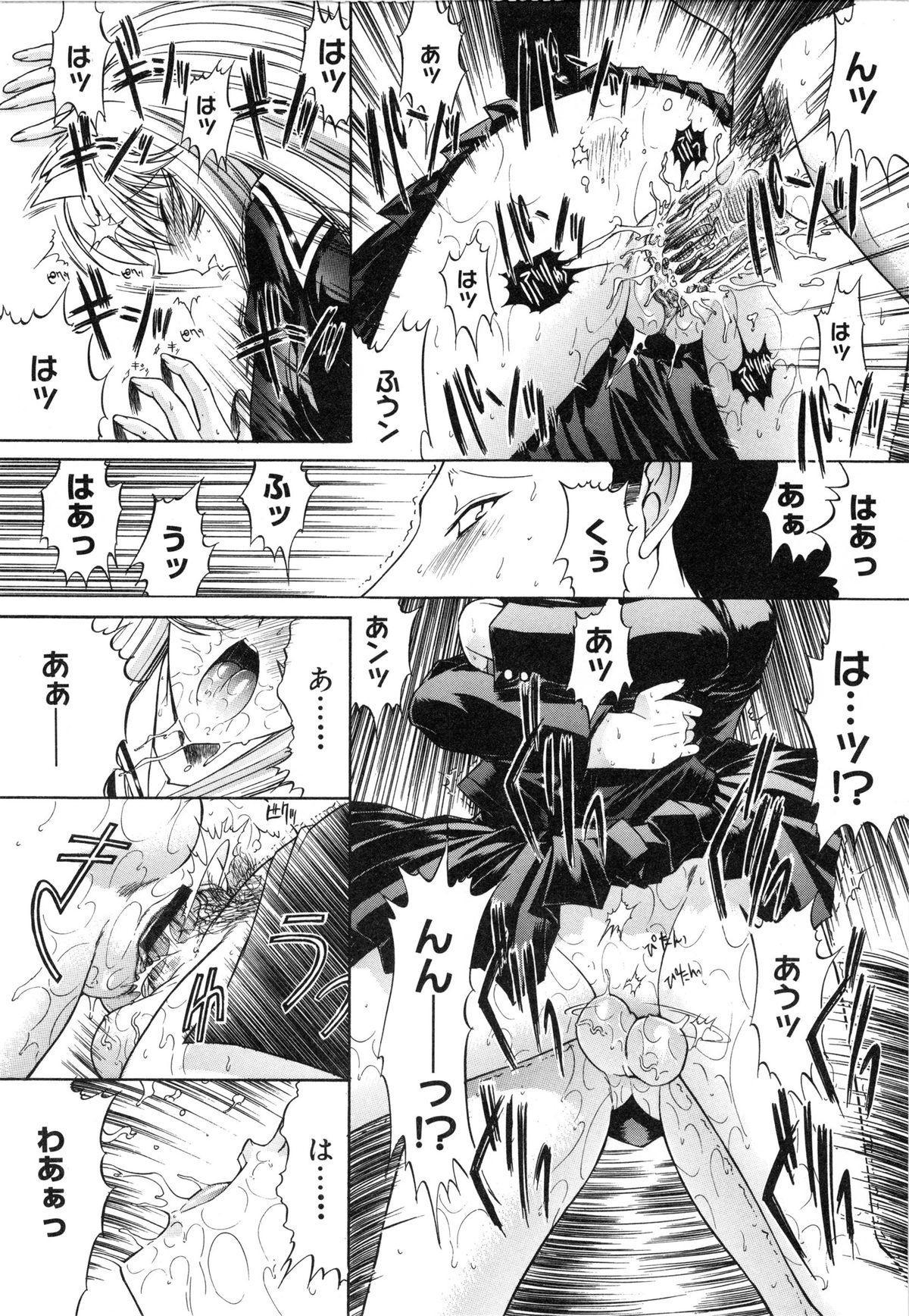 Kassen Soubatsu 201