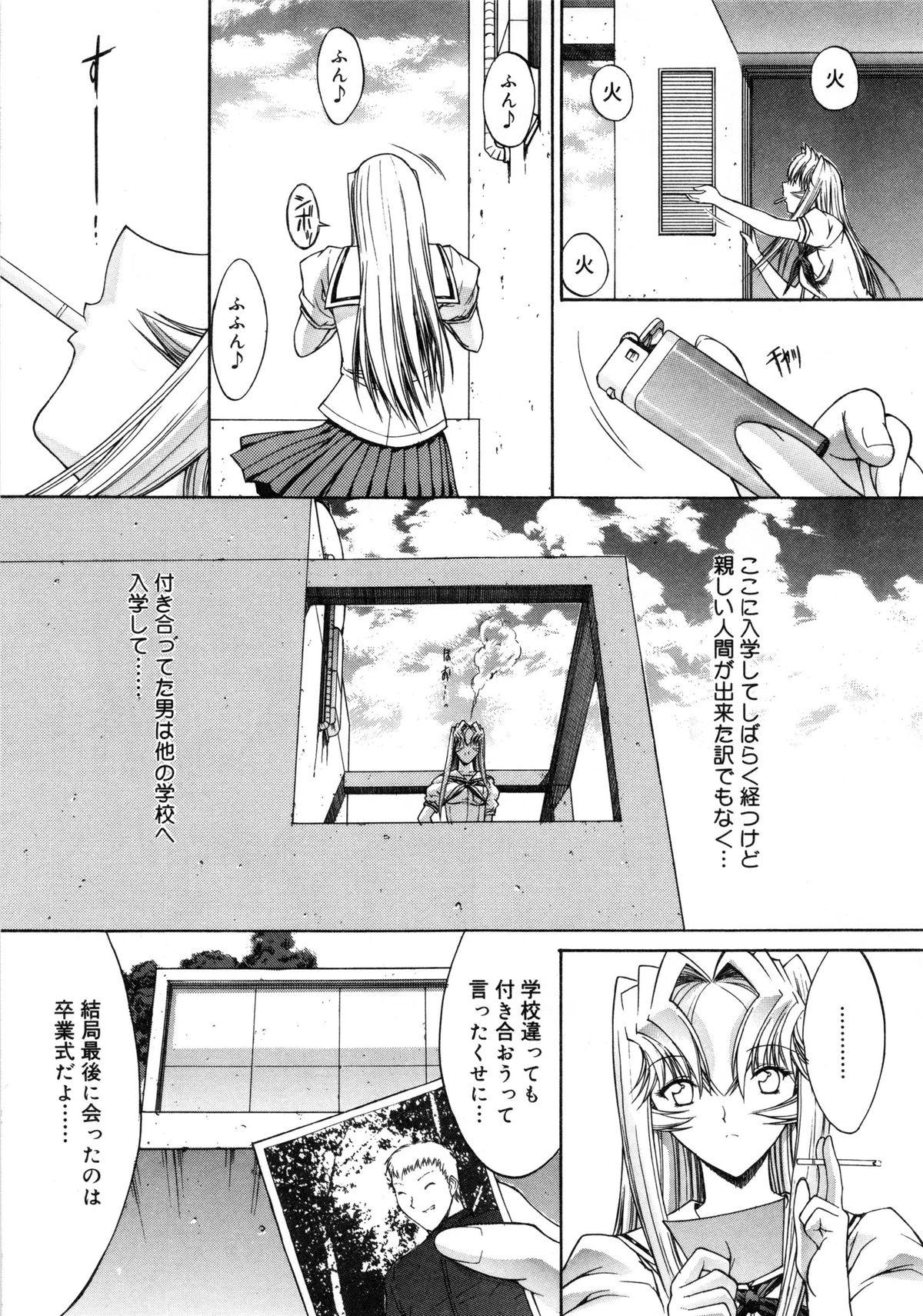 Kassen Soubatsu 214