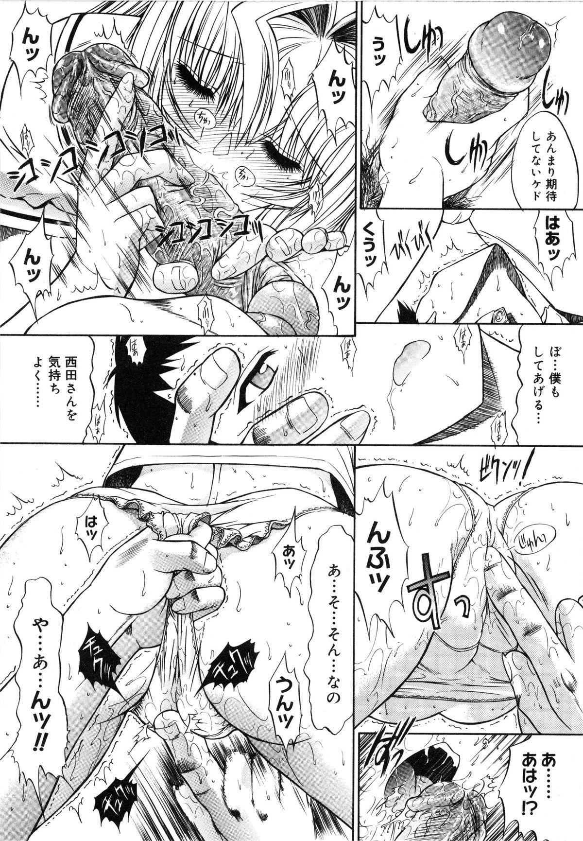 Kassen Soubatsu 41