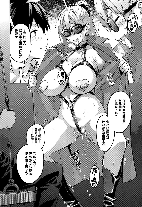 [武田弘光] シスタ ブリーダ~大宮家(妹)の秘め事~(COMIC X-EROS #20) [天鵝之戀漢化](chinese) 5