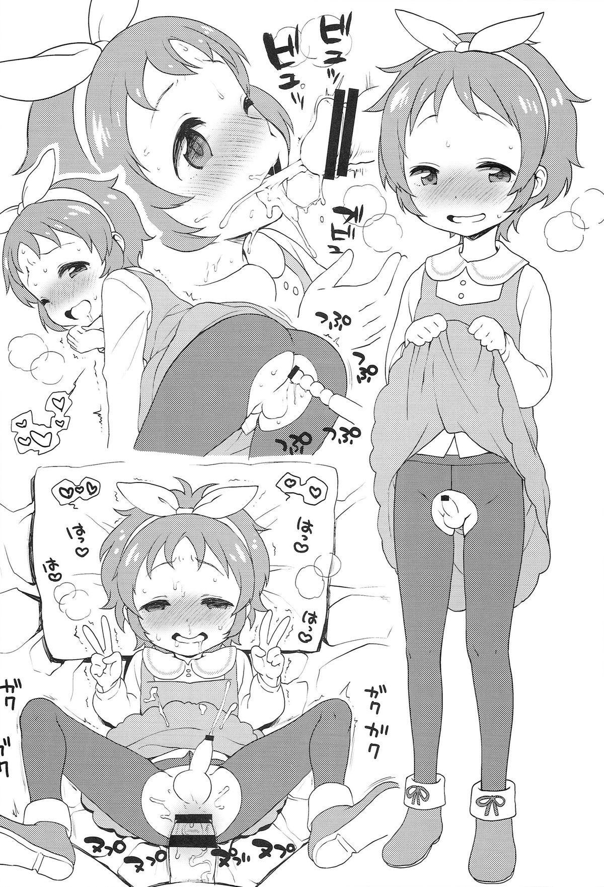 Kaniya no Omake bon Soushuuhen+α 21