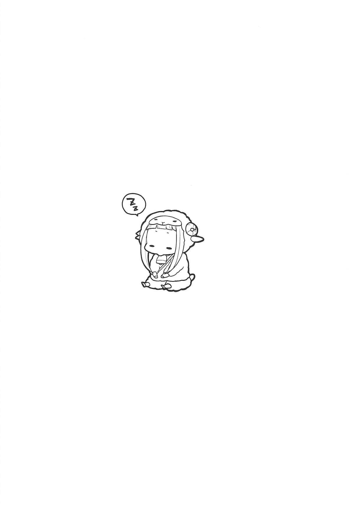 Kaniya no Omake bon Soushuuhen+α 25