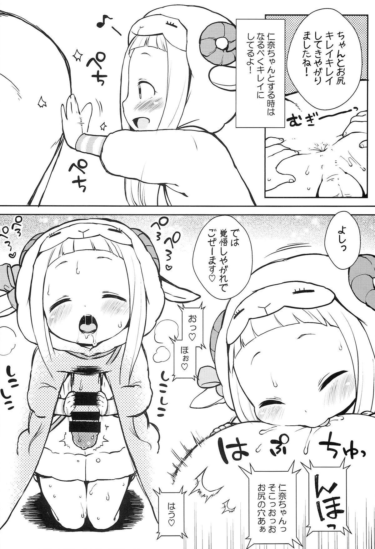 Kaniya no Omake bon Soushuuhen+α 27