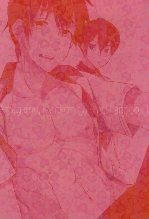 Makoto ga Haruka no Chikubizeme ni Au dake no MakoHaru Bon. 32
