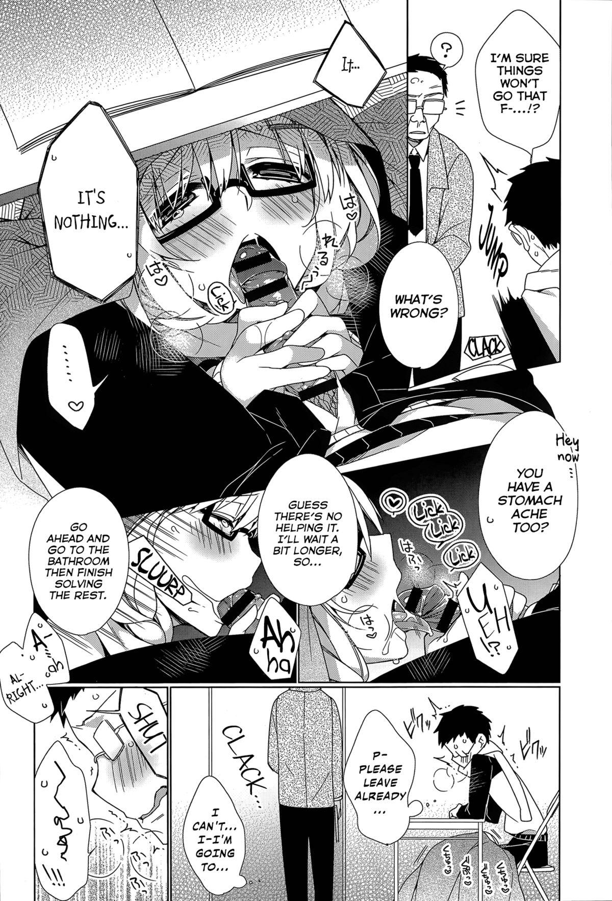 [Giuniu] Attaka-san Ch.01-02 [English] [Facedesk] 13