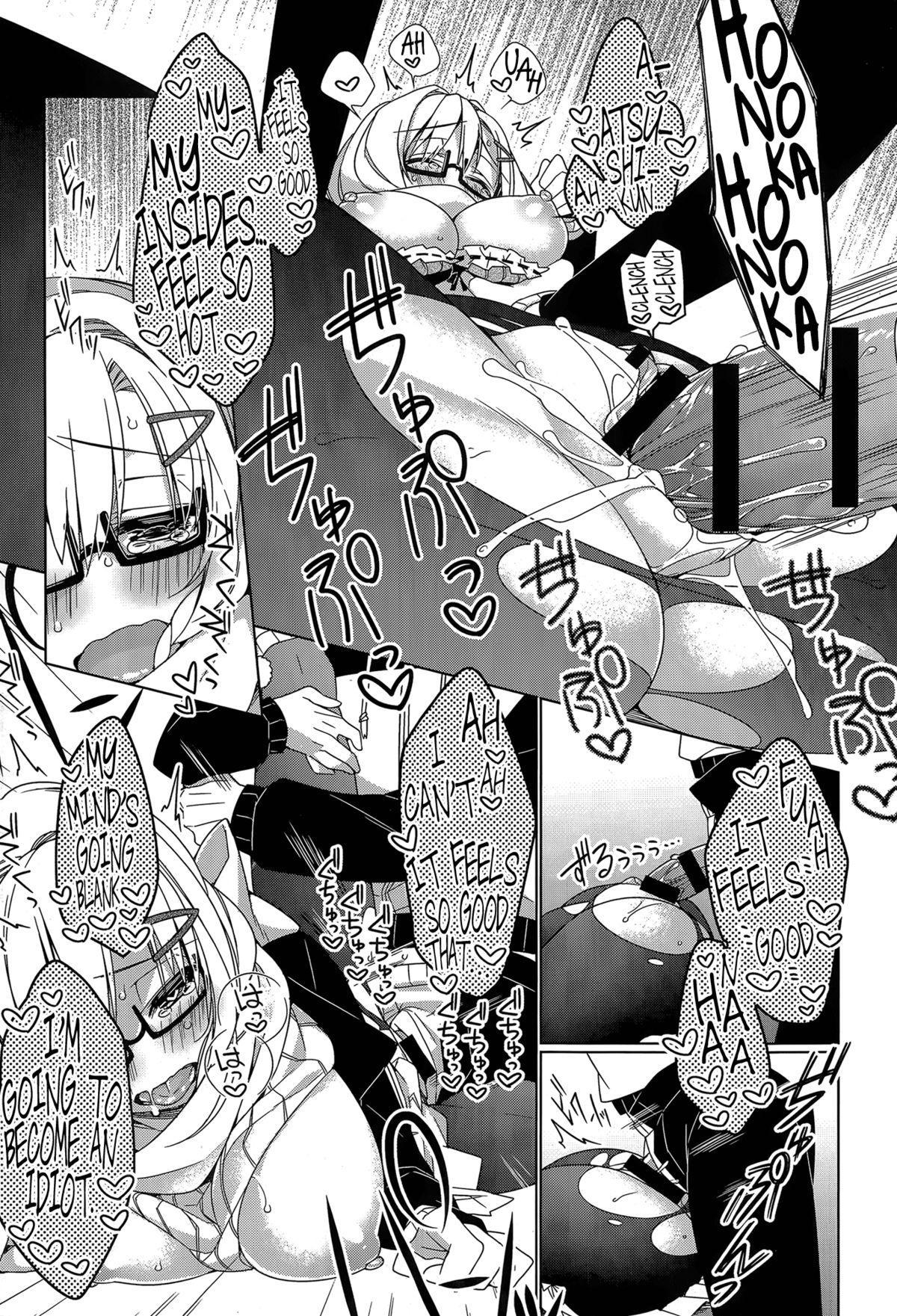 [Giuniu] Attaka-san Ch.01-02 [English] [Facedesk] 18
