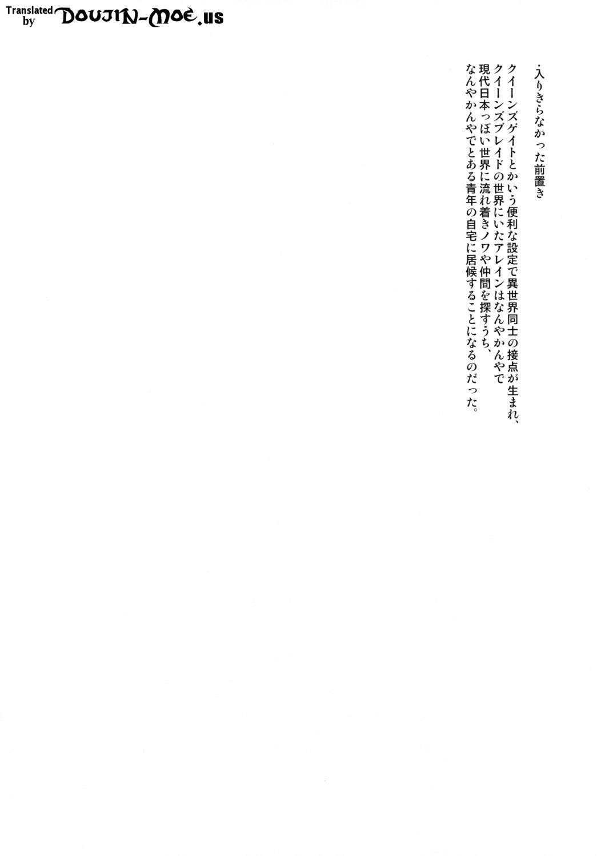 Bokunchi no Senshichou 2