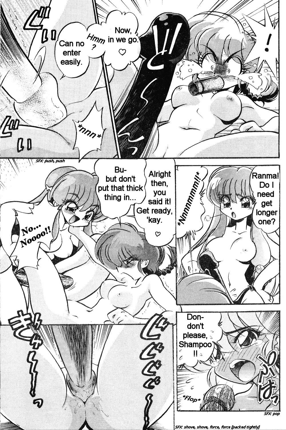 DX Deluxe Chuuka Sanmai 11