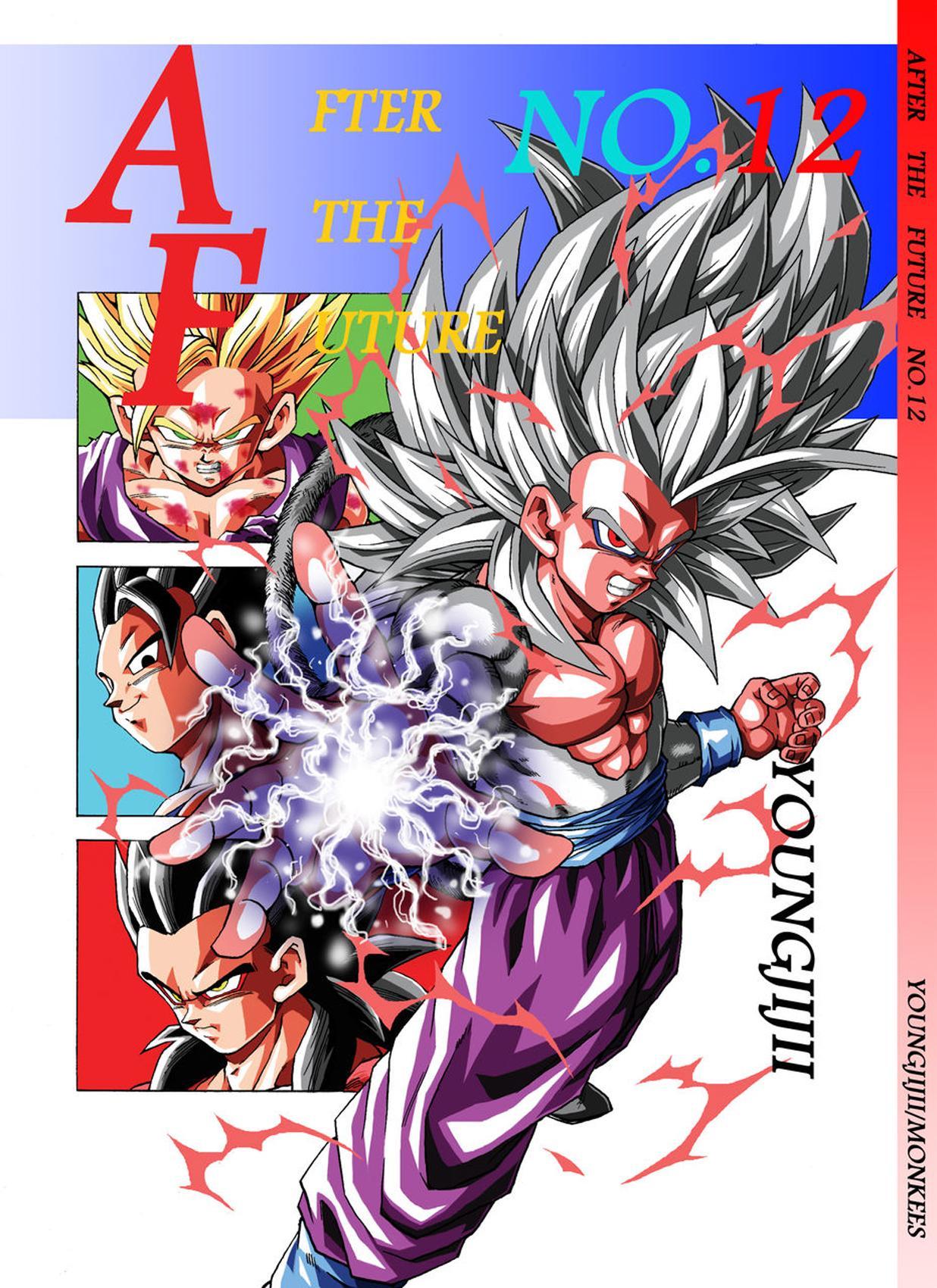 Dragon Ball AF Vol. 12 0