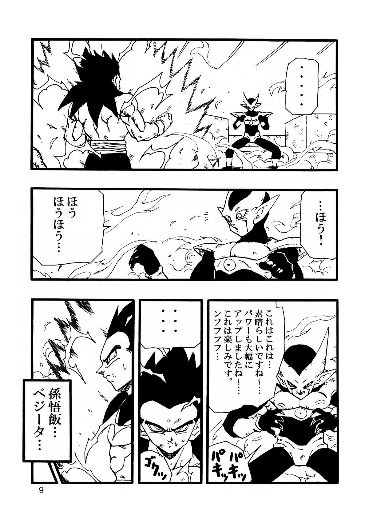 Dragon Ball AF Vol. 12 9