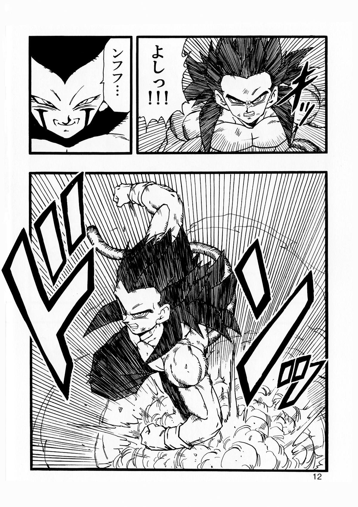Dragon Ball AF Vol. 12 12