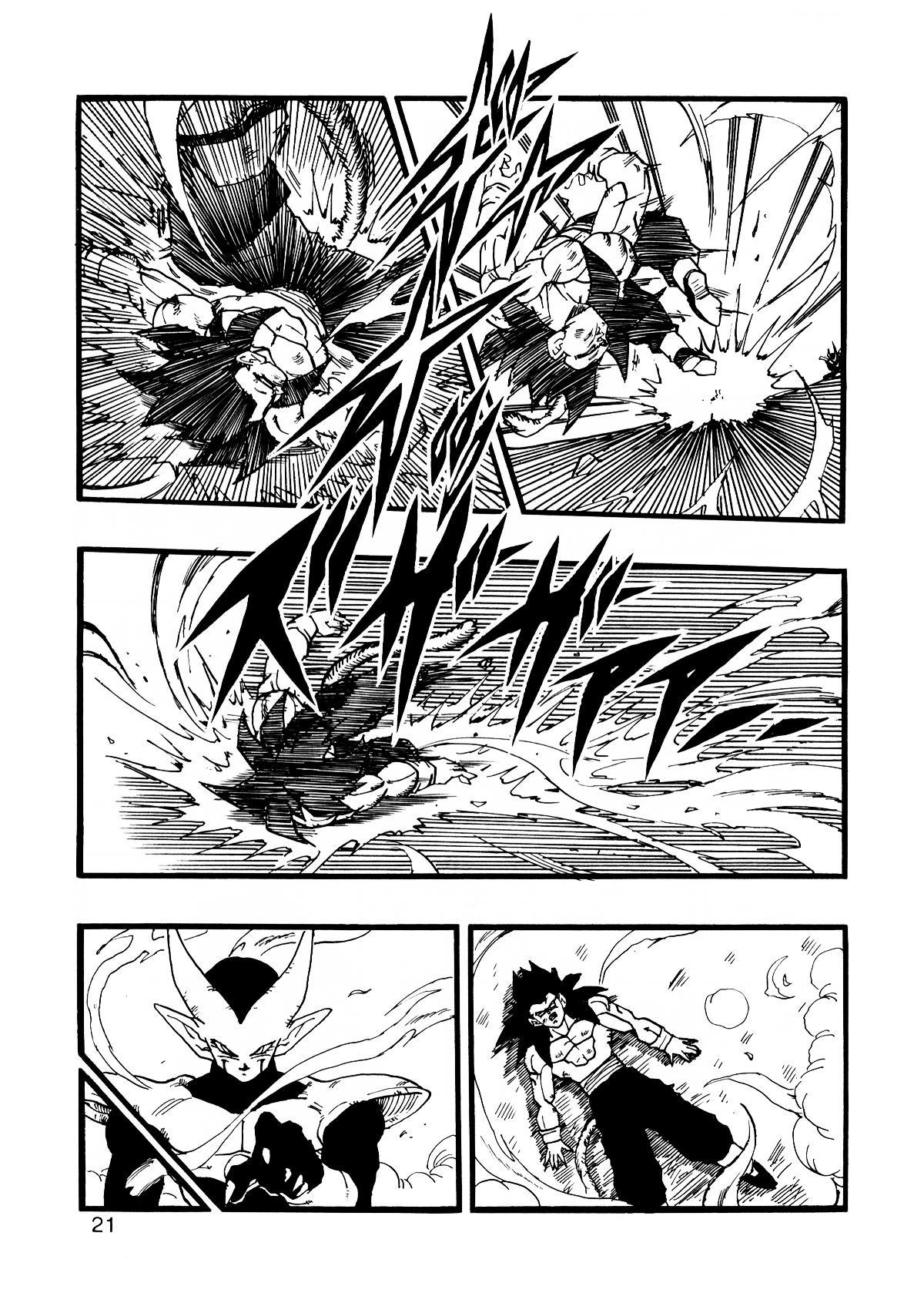 Dragon Ball AF Vol. 12 21