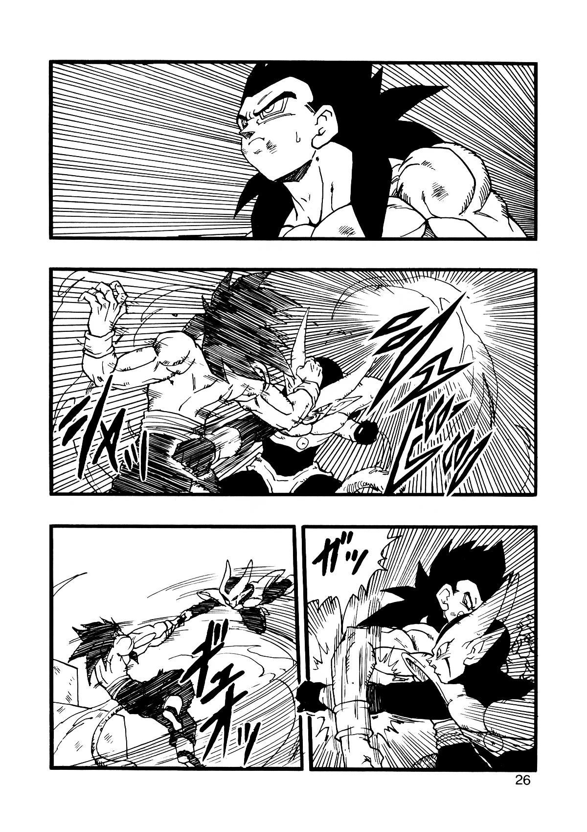 Dragon Ball AF Vol. 12 26