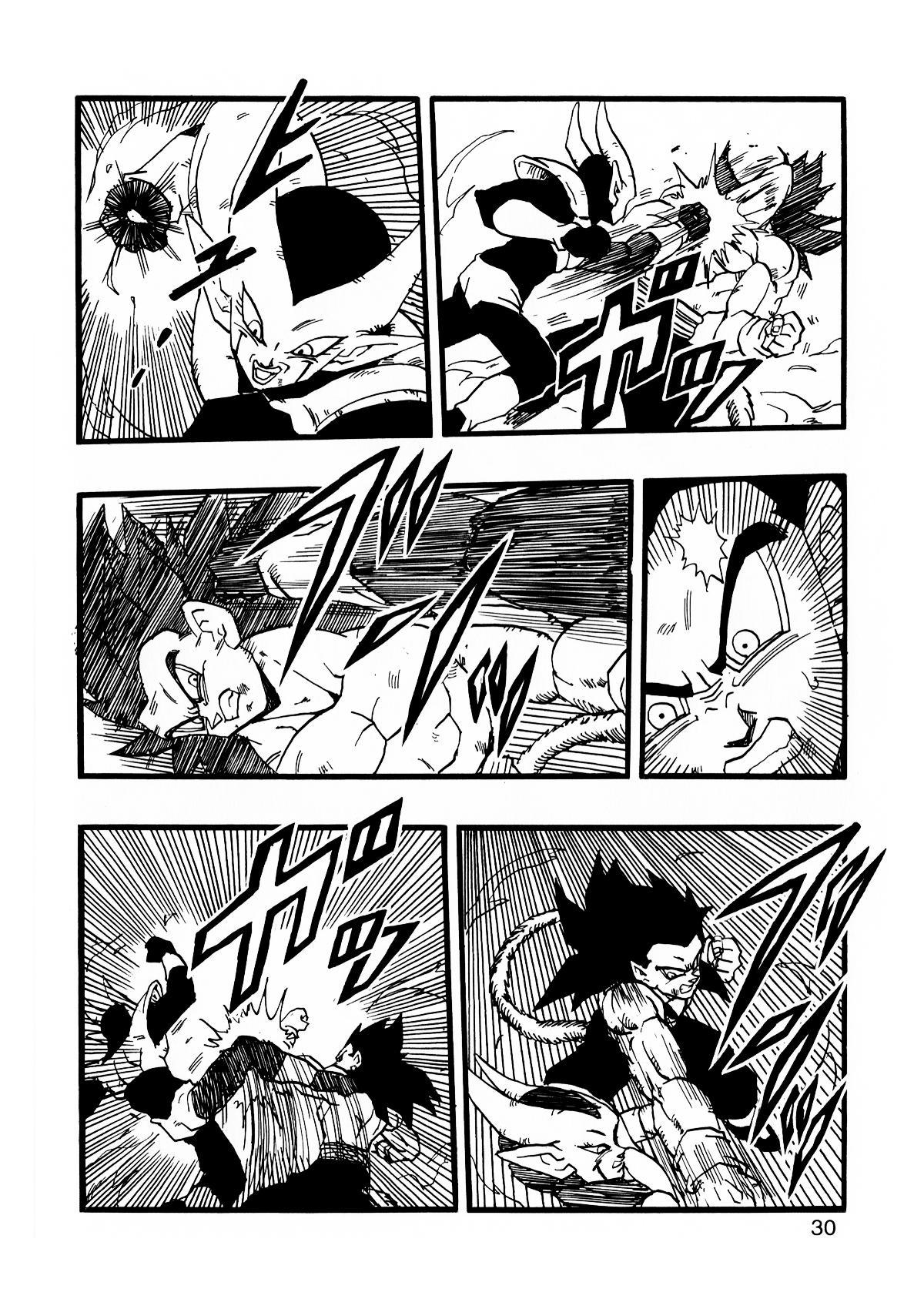 Dragon Ball AF Vol. 12 30