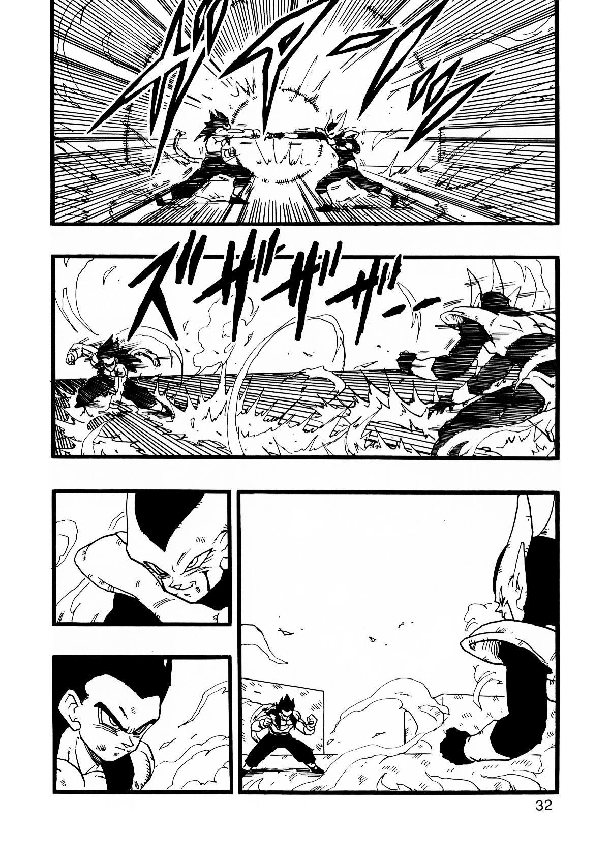 Dragon Ball AF Vol. 12 32