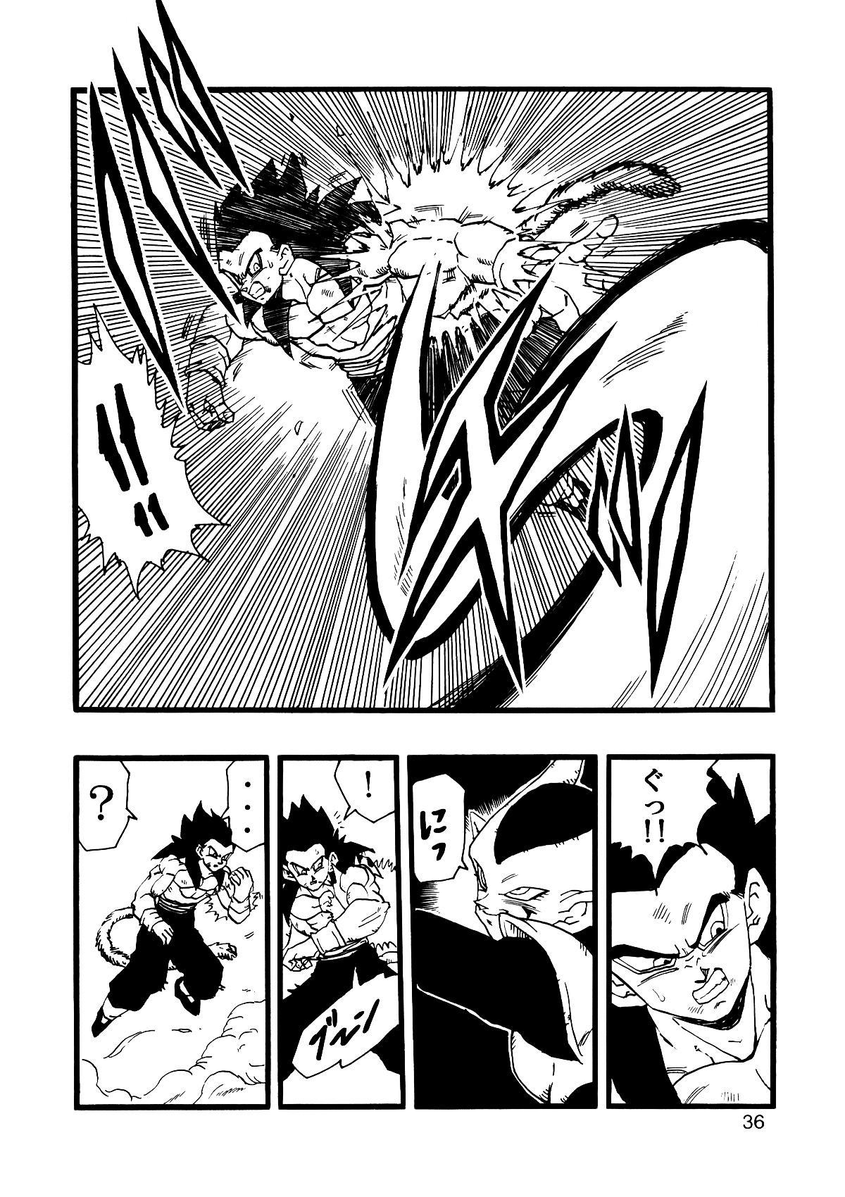 Dragon Ball AF Vol. 12 36