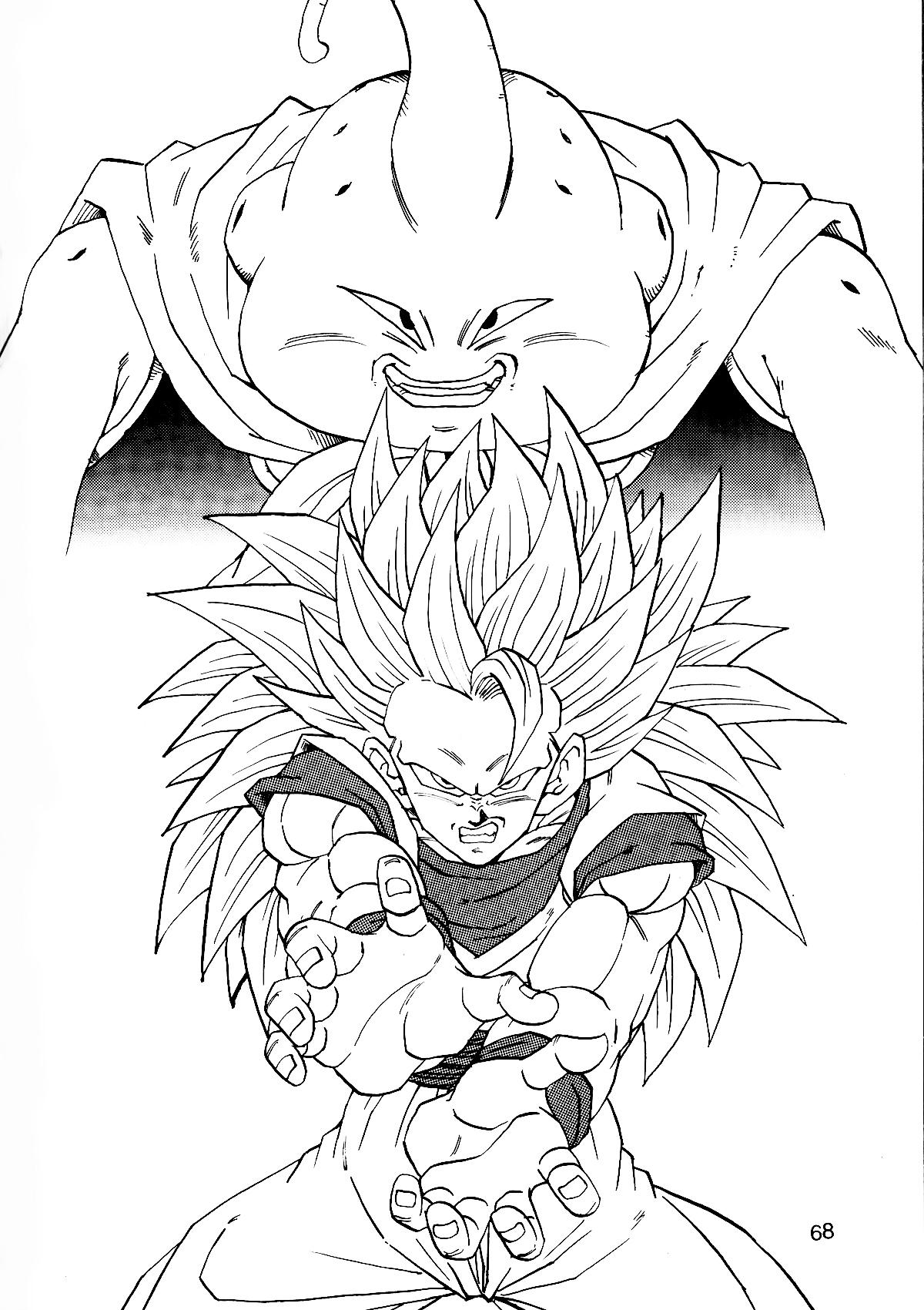 Dragon Ball AF Vol. 12 68