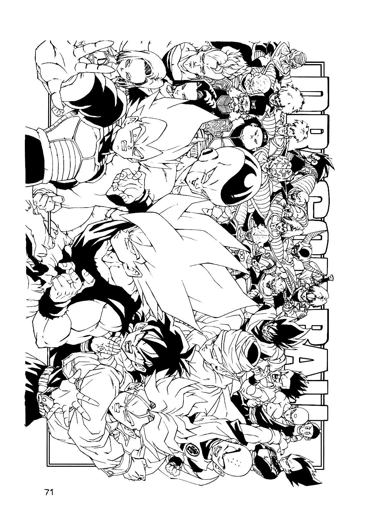 Dragon Ball AF Vol. 12 71