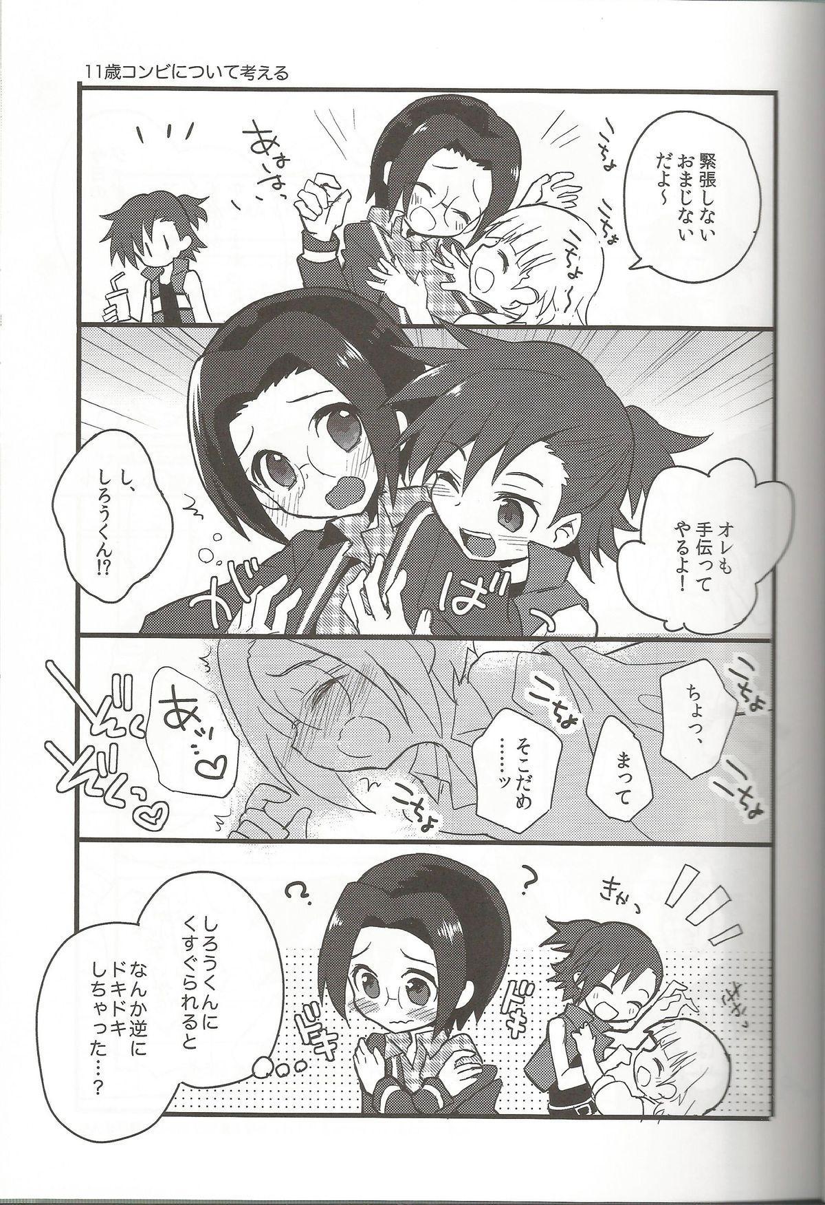 Toppatsu! Mofugyu! 9