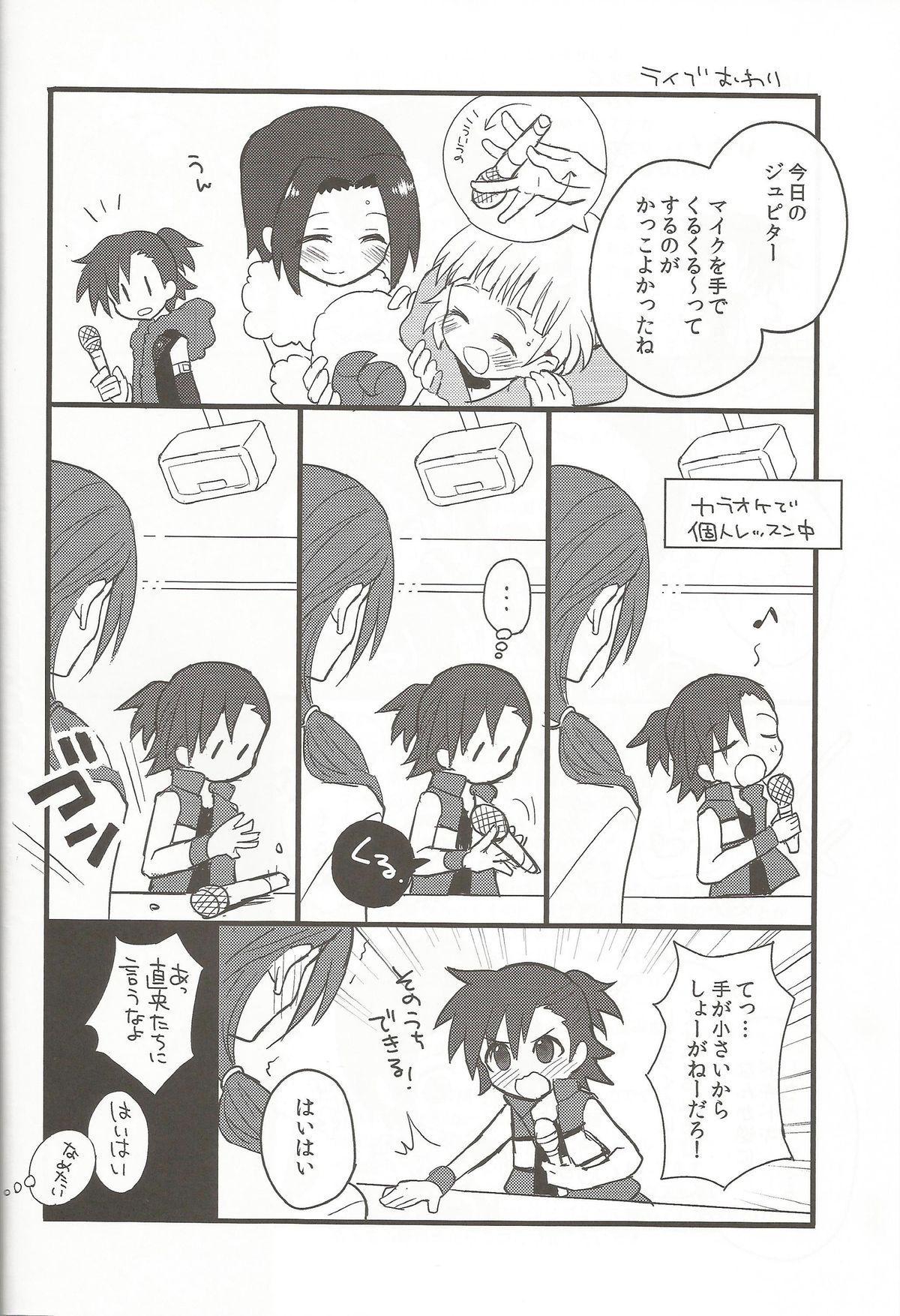 Toppatsu! Mofugyu! 10