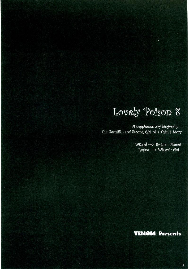 Lovely Poison 8 2