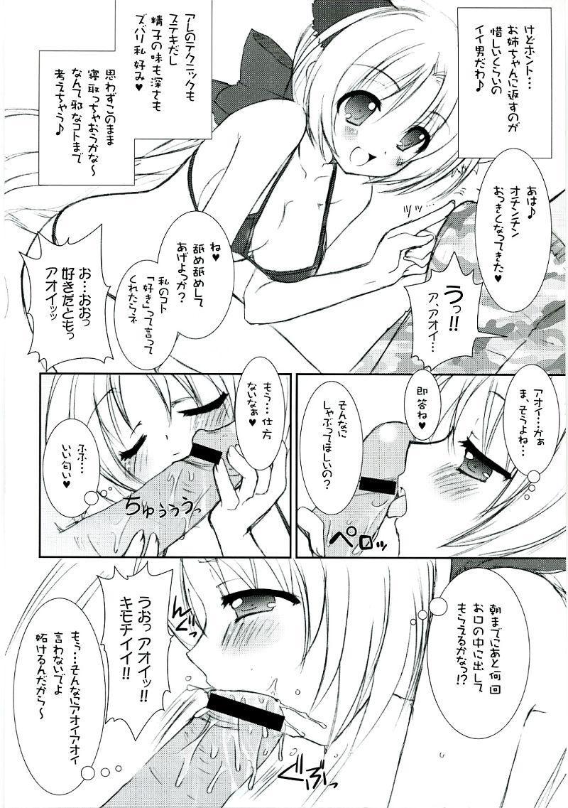 Lovely Poison 8 6