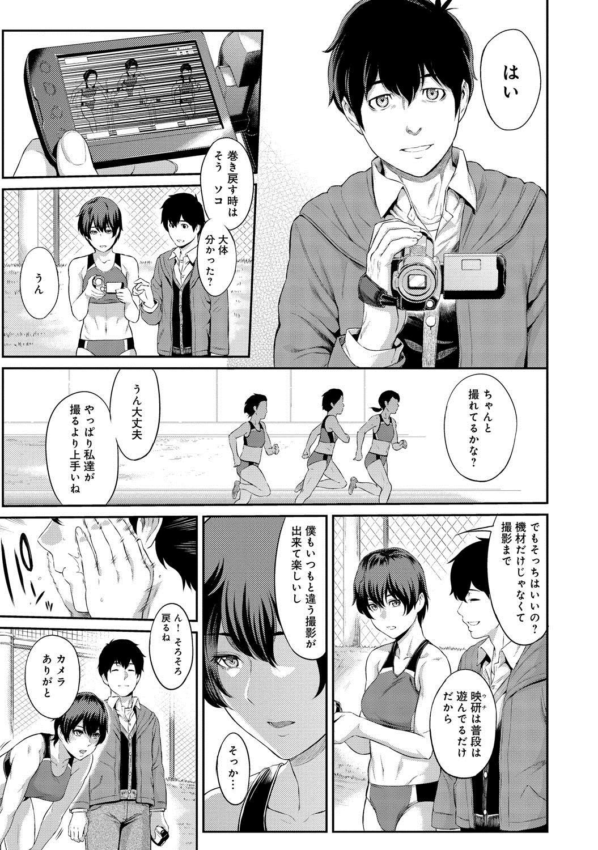 Kizashi Ch. 1-4 48