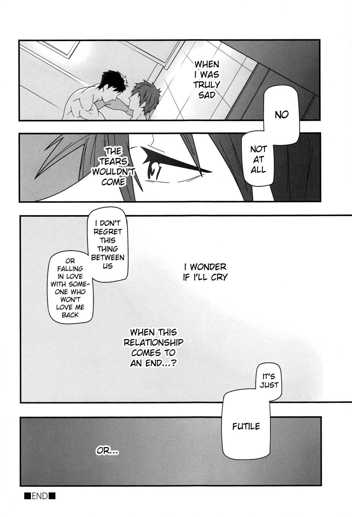 Mizu no Naka no Namida wa 18