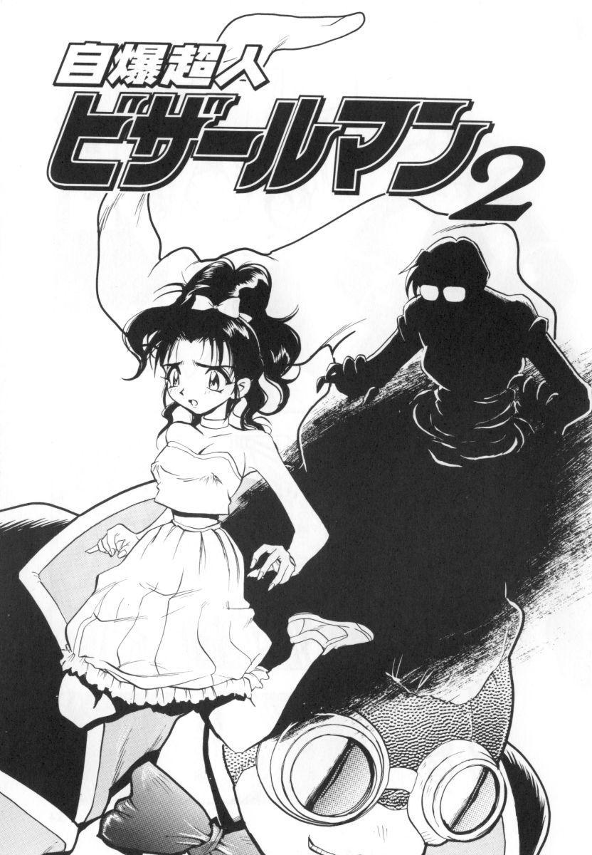 Jibaku Choujin Bizzarman - Crazy Bomber Bizzarman 24